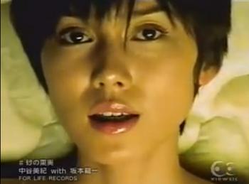 1997年21歳の中谷美紀の砂の果実時代の画像.png