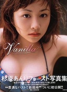 2003年杏璃の豊胸画像.png