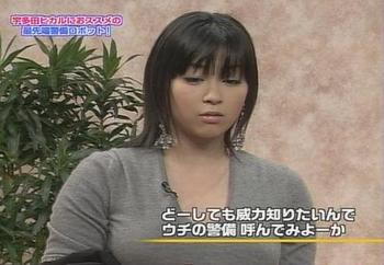 2005年の宇多田ヒカルの画像.png