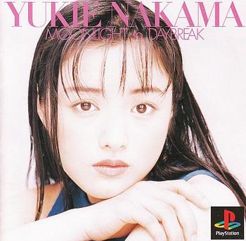 仲間由紀恵17歳1996年シングル整形画像.png
