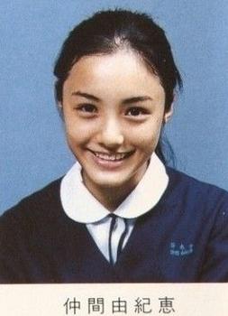 仲間由紀恵の整形画像15歳.png