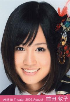 前田敦子の整形2009年画像.png