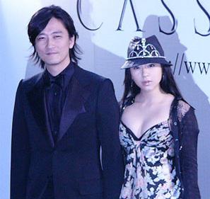 宇多田ヒカル最初の結婚の画像.png