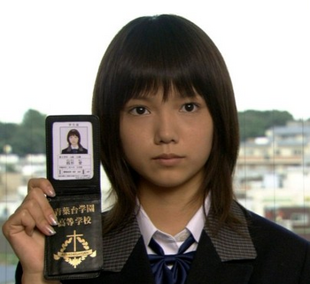 宮崎あおいの整形2002年のドラマ画像.png