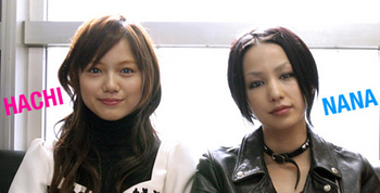 宮崎あおいの整形2005年NANA画像.png