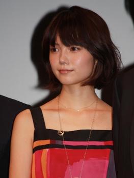 宮崎あおいの整形2009年の綺麗画像.png