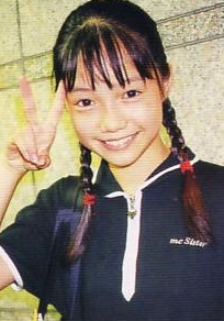 宮崎あおいの整形昔のピース画像.png