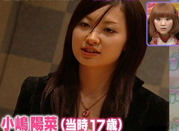 小嶋陽菜の17歳の画像.png