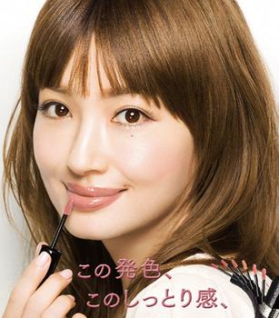平子理沙ちゃん2011コフレドールのメイク画像.png