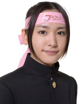 新垣結衣の2008年20歳のフレフレ少女画像.png