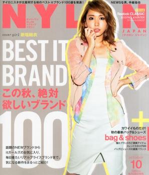 新垣結衣の2013年金髪画像.png