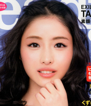 石原さとみのメイク方法雑誌2013年画像.png