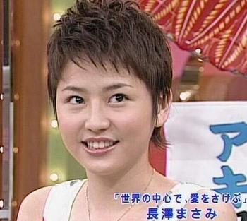 長澤まさみ2004年17歳の画像.png